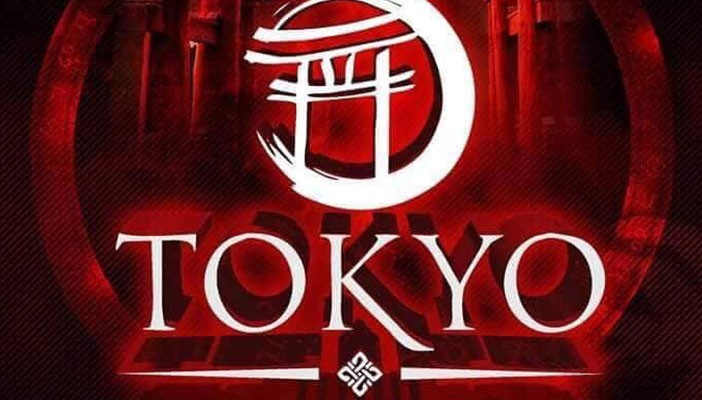 tokyo theater club γκάζι ιερά οδός τηλέφωνο ηλίας βρεττός